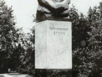 Ershov3.JPG
